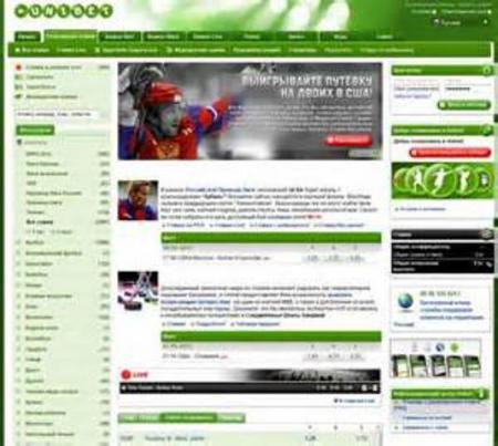 смотреть онлайн футбол зенит рубин ...