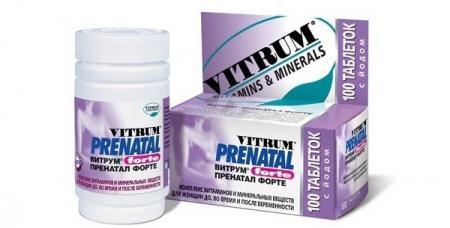 витамины для беременных витрум пренатал