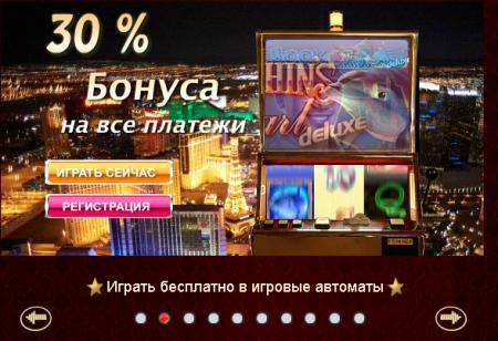 Вк игровые автоматы играть бесплатно без регистрации играть в игровые автоматы острова