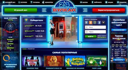 Казино Вулкан 24 – ведущий игровой ...