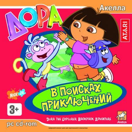 ... приключений / Dora the Explorer: Backpack adventure