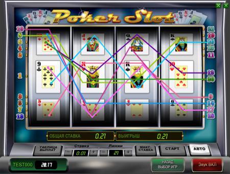 slot-poker04