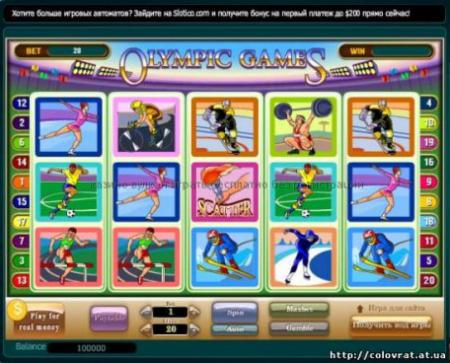 kazino-vulkan-igrat-besplatno-bez-registracii1