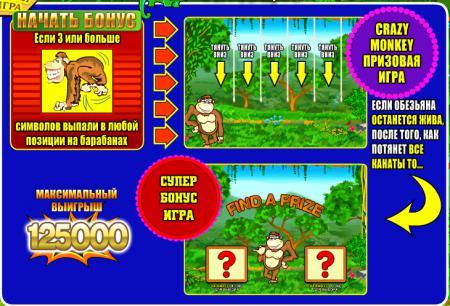 Симулятор казино онлайн - бесплатные ...