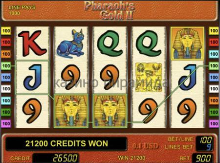 kazino-piramida1