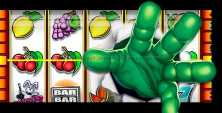 Вариант Игровые автоматы онлайн slot-o-pol
