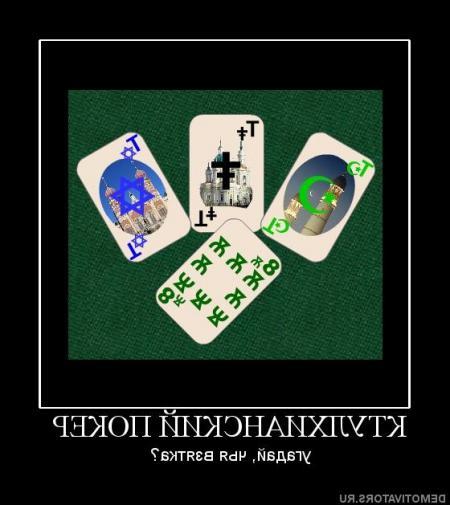 Крутомер играть покер онлайн ...