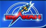 Онлайн казино вулкан азартные игры