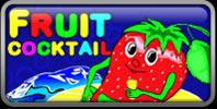, игровые автоматы фруктовый коктейль ...