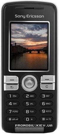 апреля 2008 мобильные телефоны sony ericsson