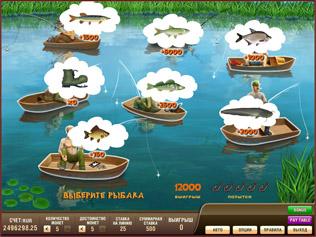 ... игра игрового автомата Слот Рыбалка