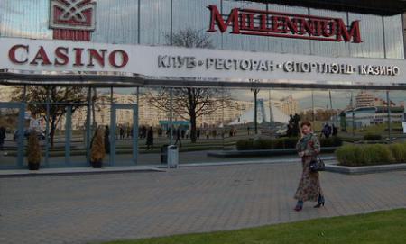 Казино в Беларуси