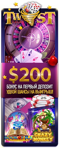 игры симулятор автоматы казино