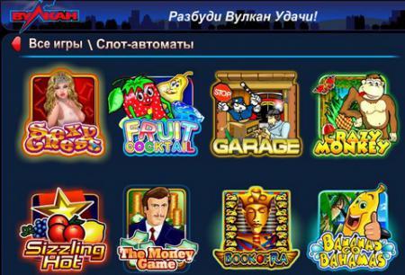 casino-vulkan