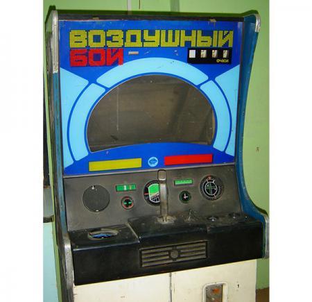 Самые первые игровые автоматы играть бесплатно