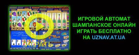 Книжки игровые автоматы играть бесплатно