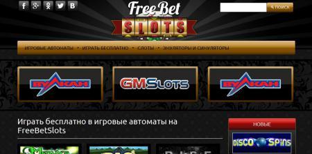 Вокруг света игровой автомат играть онлайн бесплатно