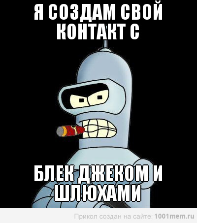 lkbsuxiv