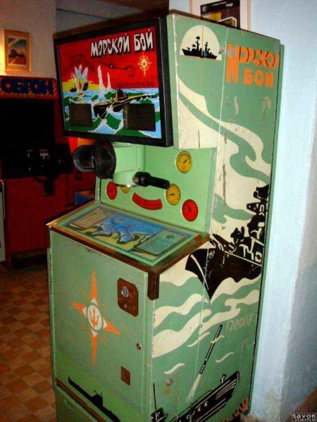 Бесплатное игровые автоматы