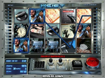 Игровой автомат 3Д Ограбление | Мир ...
