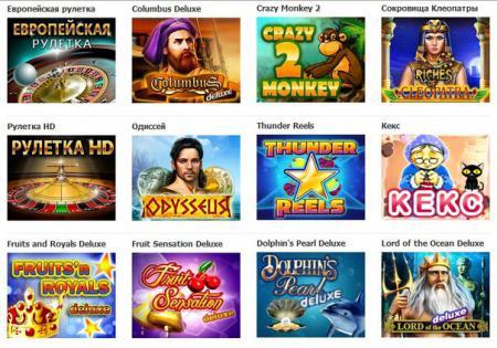 видео слот казино играть