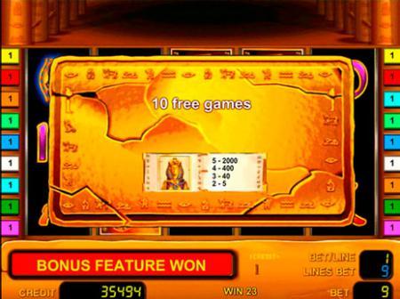 Игровой автомат Бук оф Ра 10 бесплаьных ...