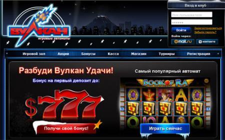 ... времени. | Игровые автоматы бесплатно
