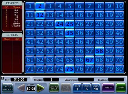 casinovulcan6b