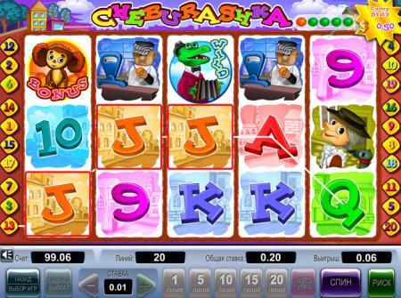 казино вулкан онлайн автоматы
