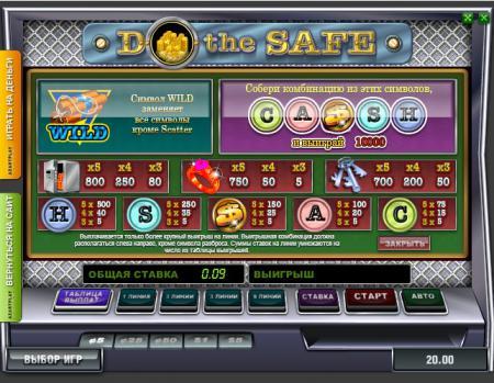 ... игровые автоматы играть бесплатно без