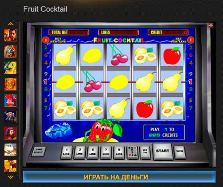 ... в игровые автоматы на 777-FreesLots.Com
