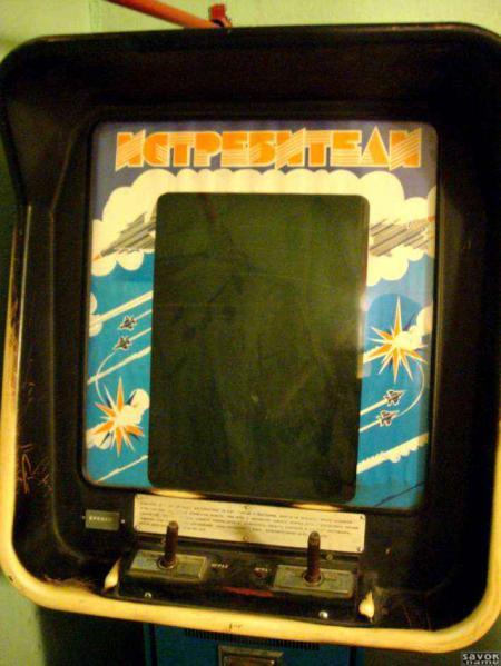 Секреты игрового аппарата клубнички