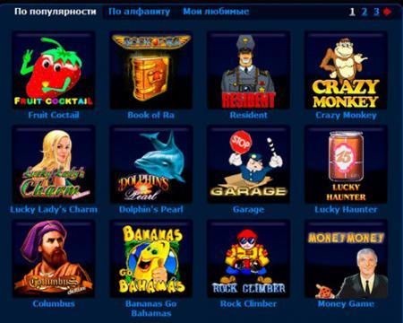 вулкан игровые автоматы официальный ...