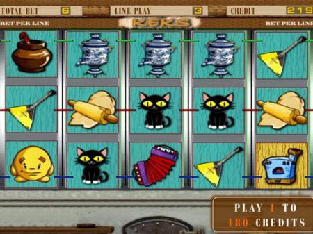 бесплатные игровые автоматы кекс играть бесплатно регистрации