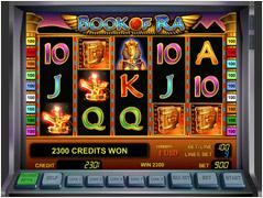 игровой автомат book of ra бесплатно онлайн