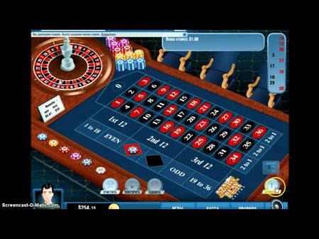казино вулкан рулетка играть бесплатно