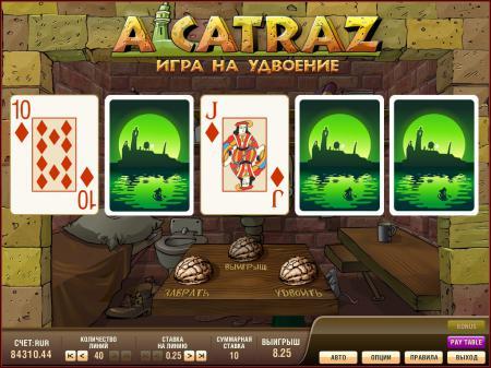 игровые автоматы казино ра