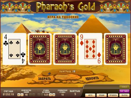 Игровые автоматы фараон: Онлайн игры ...