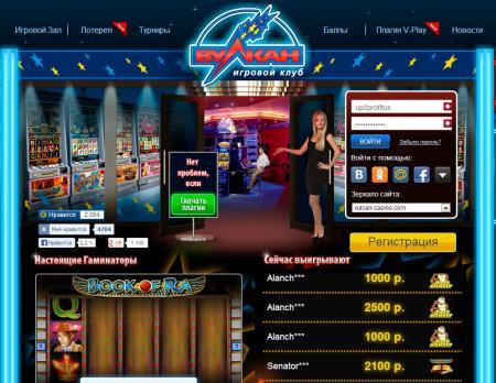 Форуми про азартні ігри, онлайн казино Онлайн казино юридично