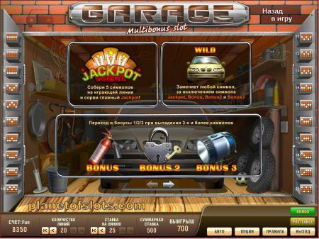 garagembtab-1