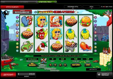 Игровые автоматы 888 - игровые автоматы ...