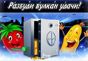 """Турнир """"Весеннее пробуждение Вулкана"""""""