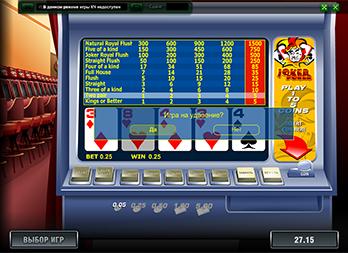Покер автомат Joker Poker играть бесплатно