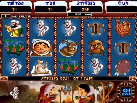 Игровые автоматы скачать бесплатно на ...
