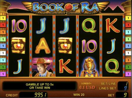 онлайн азартные игровые автоматы ...