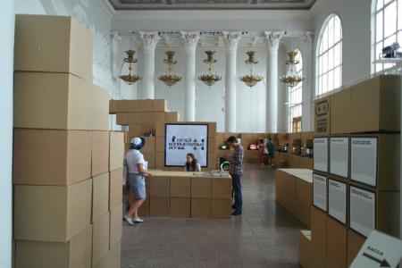 выставки в вднх игровых автоматов 2012