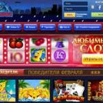 kazino1-150x15...