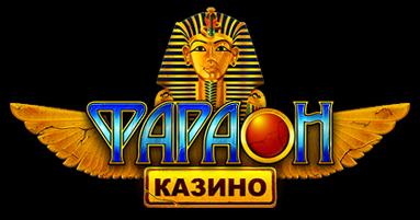 faraon-club