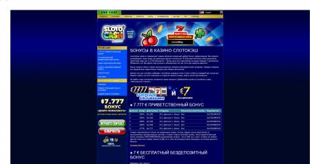 Онлайн казино Sloto Cash-много слотов и ...