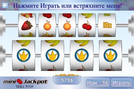 игровые автоматы онлайн бесплатно резидент